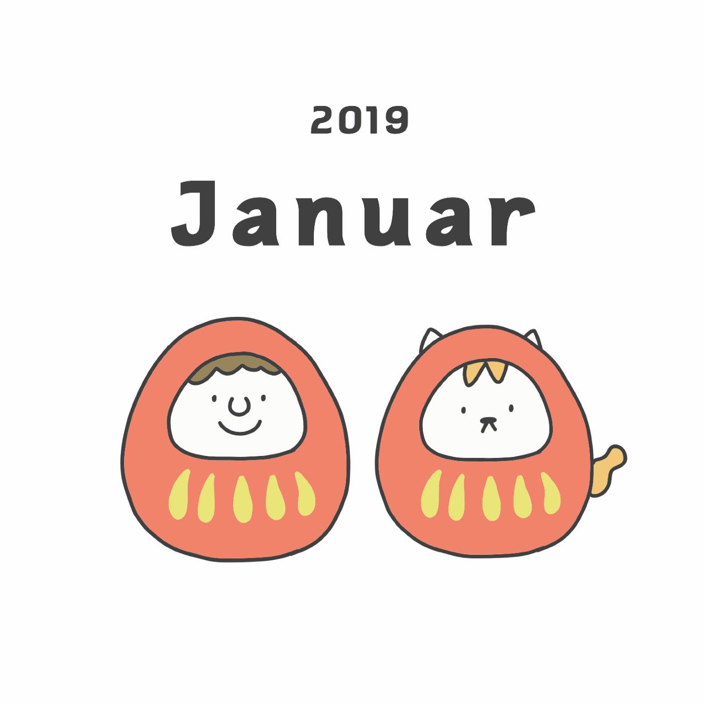 1月のドイツ語カレンダー Vollmond