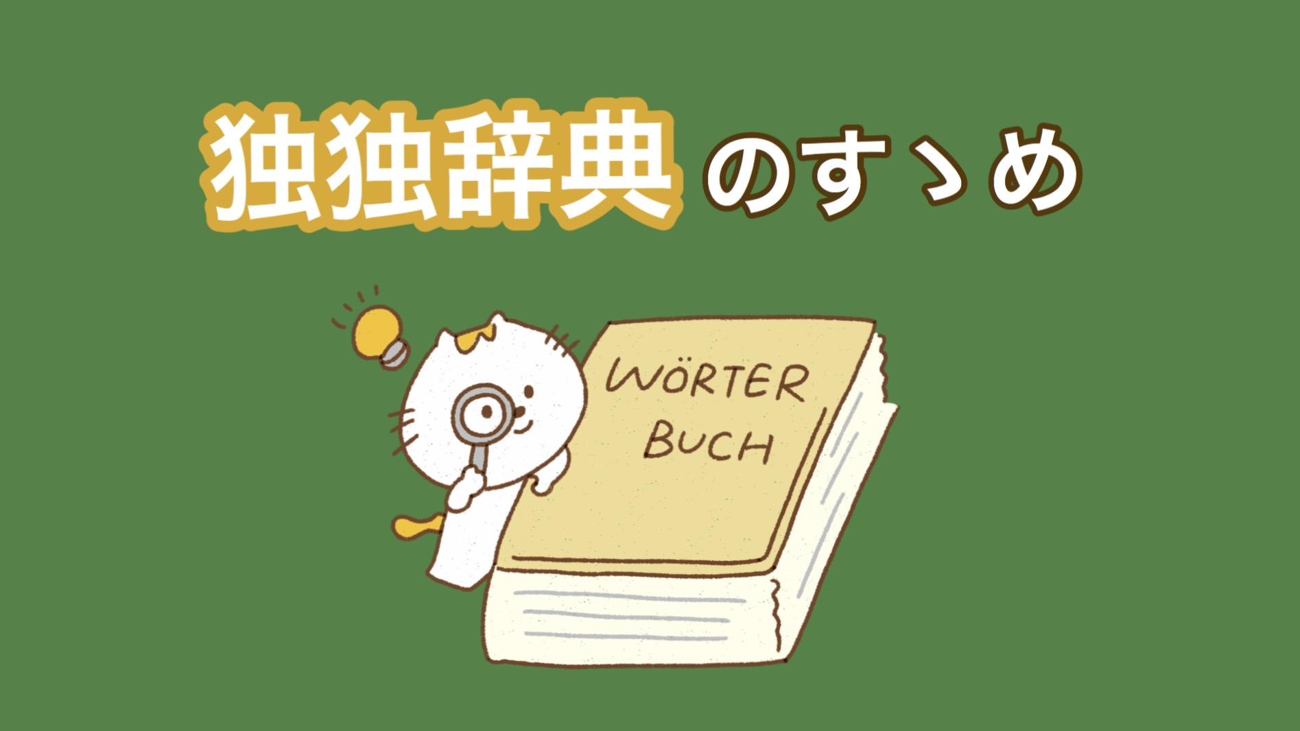 辞典 オンライン 国語