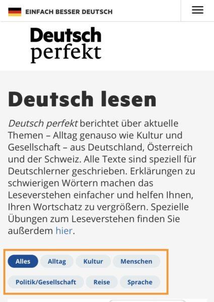 ドイツ 語 lesen