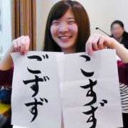 kosuzu_プロフィール写真 – 大塚こすず